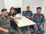 西日本相互警備保障株式会社 ※10月リニューアルオープンのアルバイト情報