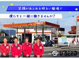 Dr.Driveセルフ西唐津サービスステーションのアルバイト情報