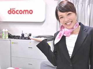 ドコモショップ深井店/株式会社日本パーソナルビジネスのアルバイト情報