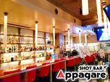 Shot Bar Appagare(アッパガーレ)のアルバイト情報