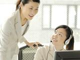 株式会社日本医療通訳サービスのアルバイト情報