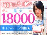 株式会社綜合キャリアオプション  【4002CU1025GA★5】のアルバイト情報