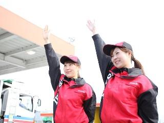 2号岡山バイパス店 株式会社ユーオーエス(宇佐美グループ)のアルバイト情報