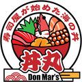 丼丸 砂町銀座店のアルバイト情報