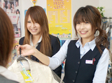 うさちゃんクリーニング イトーヨーカドー川崎店のアルバイト情報