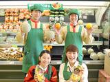 ハローズ 江崎店のアルバイト情報