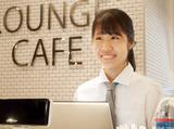 スパラクーア ラウンジカフェのアルバイト情報