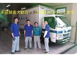株式会社村山運輸のアルバイト情報