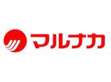 マルナカ 新居浜本店のアルバイト情報