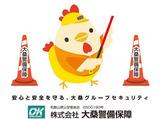 株式会社大桑警備保障 堺支店(勤務地:高石市)のアルバイト情報