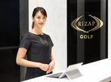ライザップゴルフ 新宿店 ※12月上旬OPEN予定のアルバイト情報