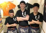 拉麺Shin.のアルバイト情報