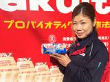南大阪ヤクルト販売株式会社のアルバイト情報