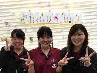 稲沢グランドボウルのアルバイト情報