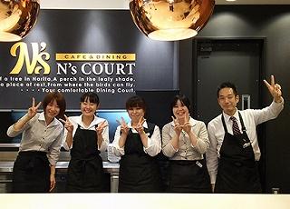 N'sコート 第1ターミナル・第2ターミナル店 新東京航業株式会社のアルバイト情報