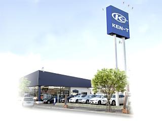 有限会社ケントのアルバイト情報