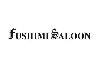 FUSHIMI SALOONのアルバイト情報