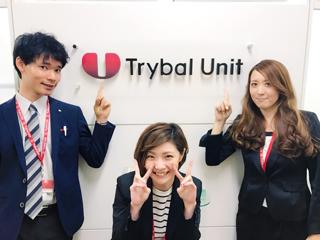 株式会社トライバルユニット 札幌支店のアルバイト情報