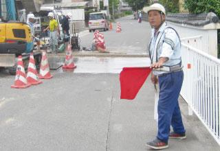 福岡ジヤックス警備保障(有)のアルバイト情報