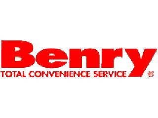 ベンリー名古屋インター店のアルバイト情報