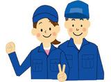 株式会社トーヨーワーク 【12A】のアルバイト情報