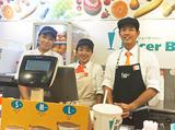 ジューサーバー 新幹線新大阪店のアルバイト情報