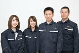 株式会社マイ・スターのアルバイト情報