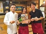 台湾小皿料理 南陽倶楽部刈谷店のアルバイト情報