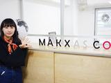 株式会社マクサスのアルバイト情報