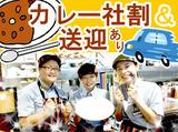 カレーハウス CoCo壱番屋 小樽有幌町店のアルバイト情報