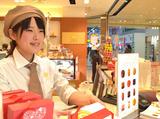 DALLOYAU (ダロワイヨ) ペリエ海浜幕張店のアルバイト情報
