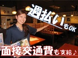 三地屋  カレッタ汐留店のアルバイト情報