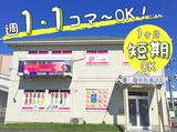 慶桜個別指導学院 安城北部校のアルバイト情報