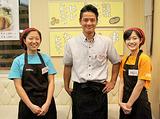矢場とん 福岡JR博多シティ店のアルバイト情報