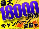 株式会社綜合キャリアオプション  【3301CU1030GA★6】のアルバイト情報