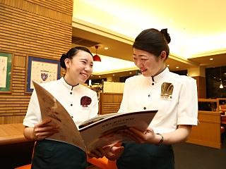 ロイヤルホスト 平塚店のアルバイト情報
