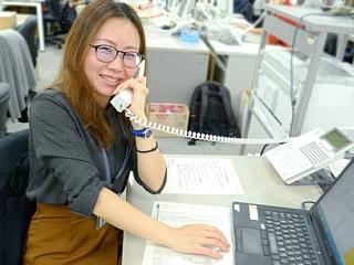 イッティージャパン株式会社 本部のアルバイト情報