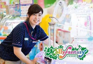 モーリーファンタジー 浜松市野店/株式会社イオンファンタジーのアルバイト情報
