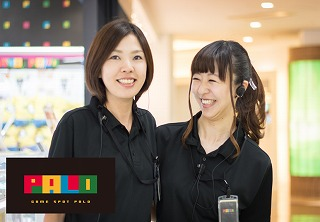 パロ 埼玉大井店/株式会社イオンファンタジーのアルバイト情報