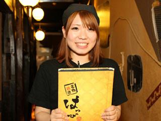 白山CHUBOはっぴ 駅前店のアルバイト情報