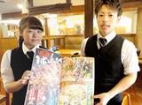 手作り居酒屋 甘太郎 川崎駅前リバーク店のアルバイト情報