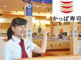 かっぱ寿司 奈良桜井店/A3503000601のアルバイト情報