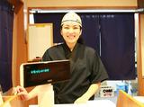 無添くら寿司 フレスポ茅ヶ崎店のアルバイト情報