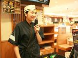 無添くら寿司 大分市 南大分店のアルバイト情報