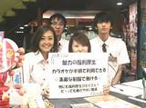 ドヌオス新横浜のアルバイト情報