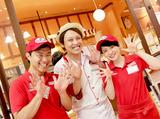 PSマリノ イオンモール名古屋茶屋店のアルバイト情報