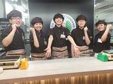 キッチンオリジン 中野島店のアルバイト情報