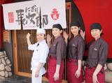 都人 西京極店のアルバイト情報