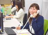 スタッフサービス(※リクルートグループ)/江戸川区・東京【小岩】のアルバイト情報