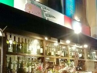 Italian BAR Taverna Pecorino(タベルナ ペコリーノ)のアルバイト情報